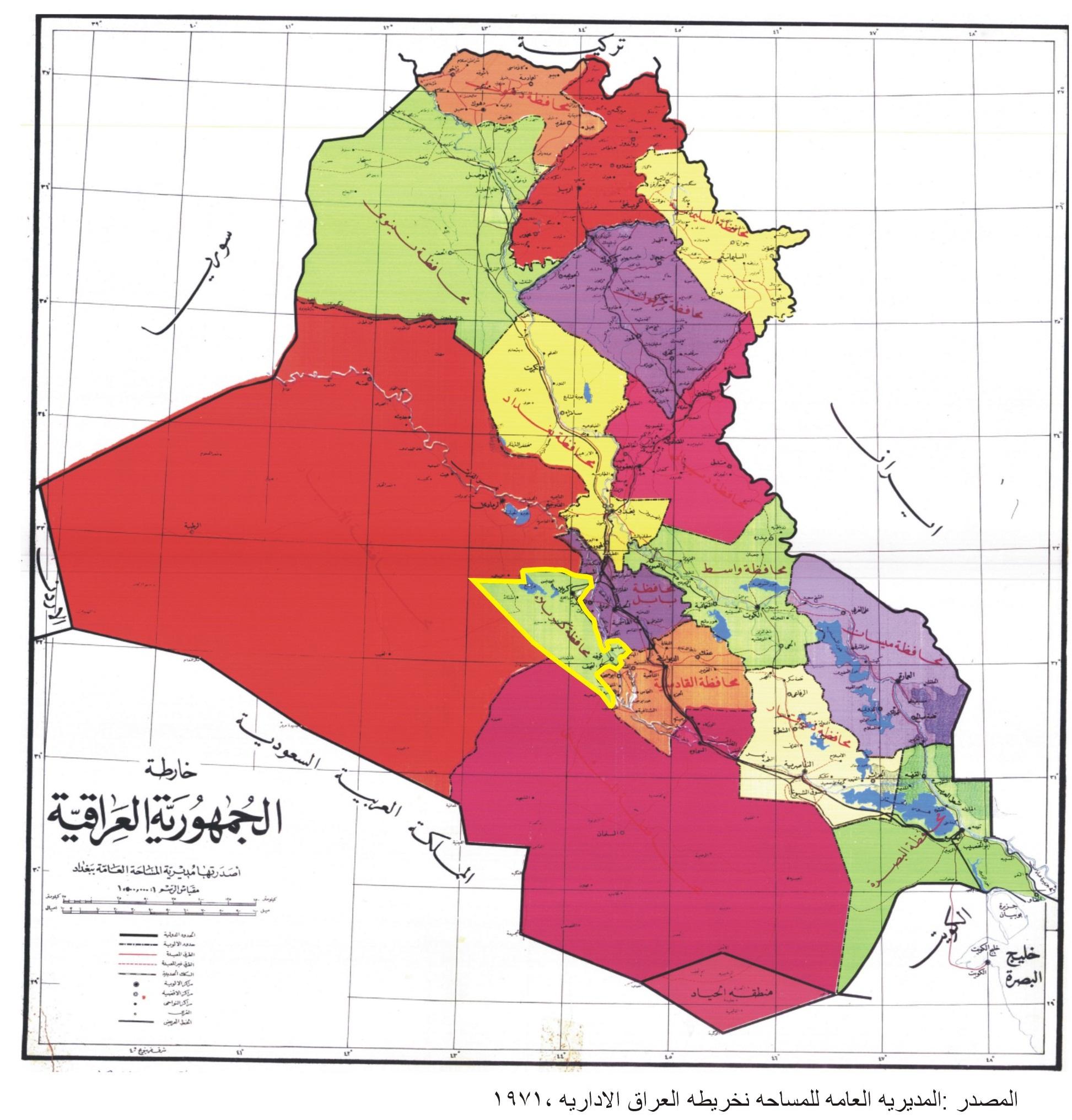 nineveh iraq map -